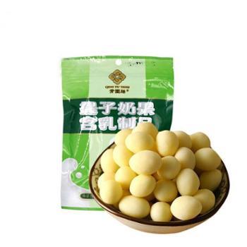 青图腾 儿童提子奶豆 酸奶疙瘩 奶酪奶制品 内蒙古锡林郭勒特产休闲零食180g 夹心