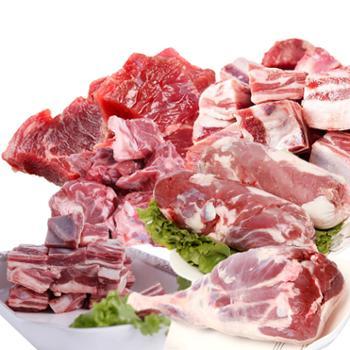 内蒙古羊肉草原散养羊 1088元羊肉套餐 14300g