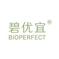 山东仁瑞生物科技有限公司