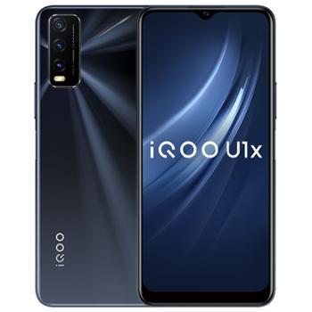 vivoiQOOU1x5000mAh大电池全网通4G手机