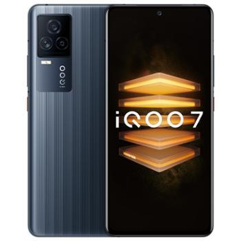 vivoiQOO7骁龙888全网通5G手机