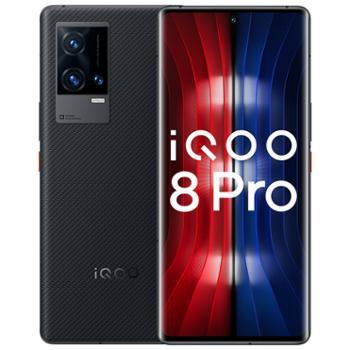 vivoiQOO8Pro骁龙888plus2K分辨率10亿色彩全网通5G旗舰手机