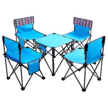 领路者户外折叠沙滩椅五件套装LZ-1519