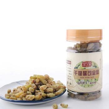 珍玉果新疆特产零食吐鲁番绿宝石葡萄干180g*2罐