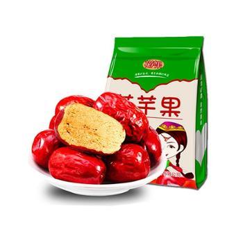 珍玉果新疆阿克苏煲粥红枣500*2包