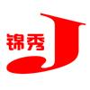 上海锦秀前程贸易有限公司