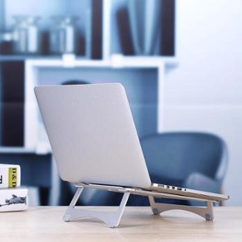 适用苹果笔记本支架桌面散热器底座macbook铝合金电脑架护颈椎托