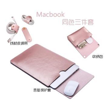 Macbook保护套AirPro内胆包MAC电脑包11寸12寸13.3寸带舌垫