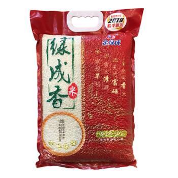 新疆金绿成富硒米健康绿色大米5kg(10斤)