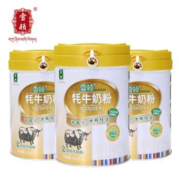 雪顿全脂纯牦牛奶粉454g/罐富含天然乳钙