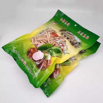 香芋(500克)袋装
