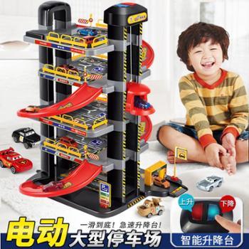 宜乐玩具轨道车升降汽车停车场