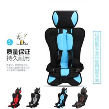 汽车儿童安全座椅77*35cm0到6周岁适用车载儿童座椅