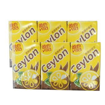 维他 盒装锡兰柠檬茶(港版) 250ml*24