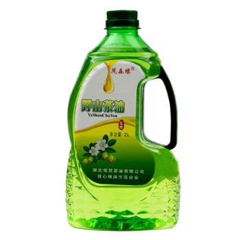 茂森缘 恩施野生茶籽油 2L