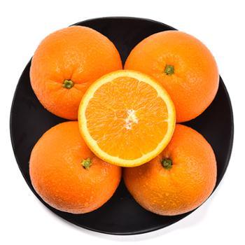 微徕湖北夏橙5斤装中果60-65mm新鲜当季水果箱