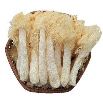 微徕福竹荪菌类煲汤食材50克*2包/件