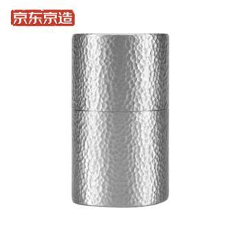 京东京造茶叶罐锡制储物罐密封罐保鲜罐金属锡罐