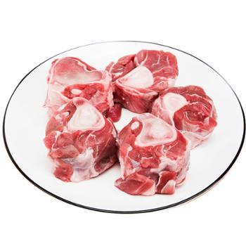 草原牧羊人原切带骨羊腿块内蒙草原散养羊肉生鲜2斤