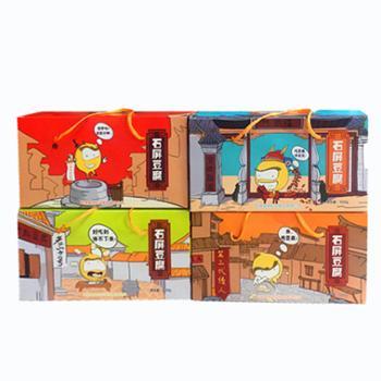 嘴元素云南石屏嘴元素豆腐干开袋即食四种口味500g/盒