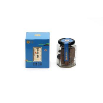 百年蔗红糖—蓝色单瓶装150g