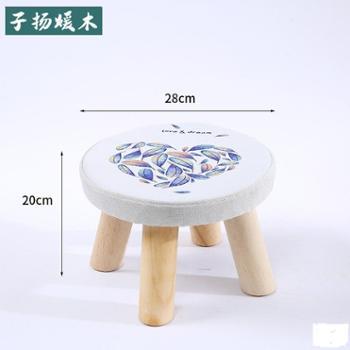 四腿蘑菇凳高20cm宽28cm