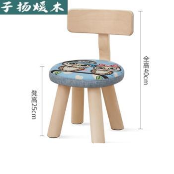 儿童矮凳靠背家用经济型时尚创意全实木圆凳现代简约全高40cm凳高25cm