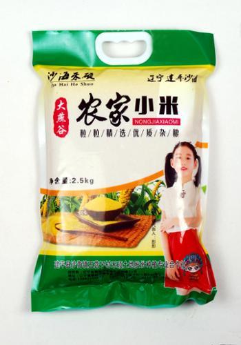 沙海禾硕大燕谷小米2.5公斤装2袋