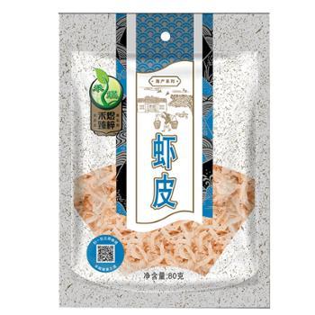 禾煜 虾皮 80g*2袋