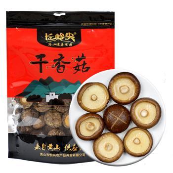 长岭尖 高山系列特产干香菇 100g