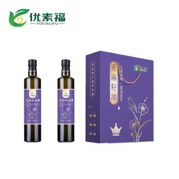 优素福 宁夏特产一级冷榨亚麻籽油礼盒装 500ml*2瓶