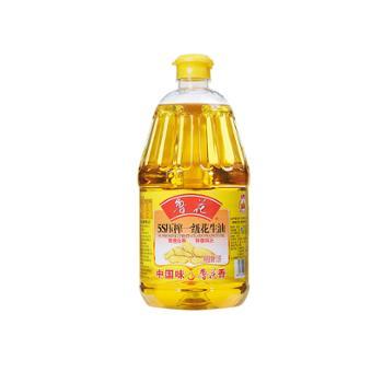 鲁花 5S 压榨一级花生油 1.8L