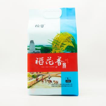 松哲延边大米长粒香5kg/袋