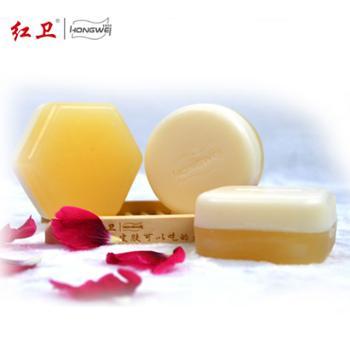 红卫羊脂皂120g