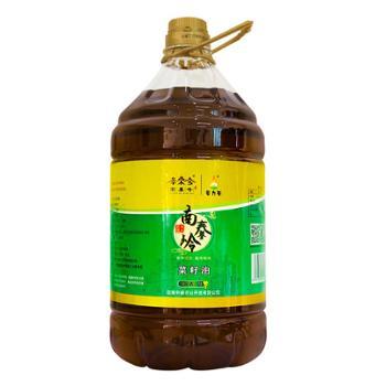 南秦岭高山菜籽油5L