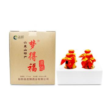 梦得福蜂蜜酒500mlx4/箱