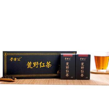 学传公荒野红茶(臻品)300g/提