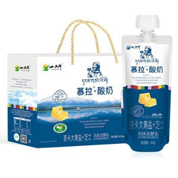 小西牛慕拉酸奶茶卡大青盐+芝士160g*10袋
