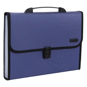 晨光(M&G)文具A4/12格蓝色/黑色文件包单个装AWT90959