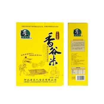 小米(香谷米)400g×4袋