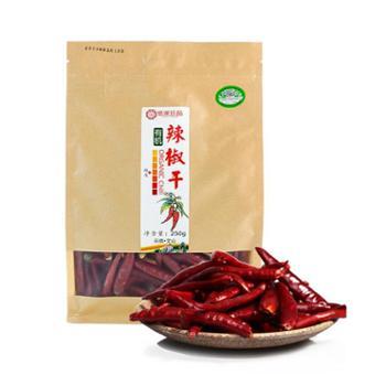 佰家珍品有机辣椒干250克调味料辣椒制品