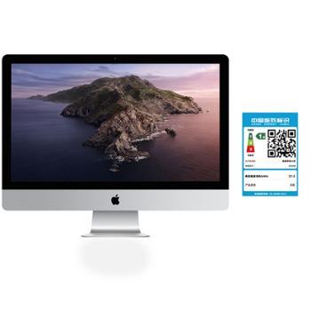 苹果iMac21.5英寸2.3GHz双核处理器