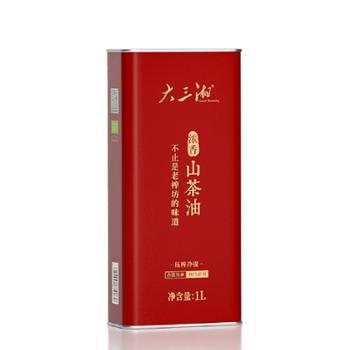 大三湘浓香有机山茶油家庭装1L