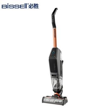 必胜/BISSELL 吸尘器洗地机4.0Pro 2955Z