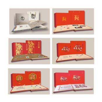 (预售)私享·中国邮政猴鸡狗猪鼠牛年邮票(陶瓷珍藏)册套组