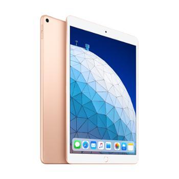 2019款Appleair10.5英寸WiFi版苹果平板电脑