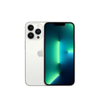 Apple苹果2021款iPhone13Pro移动联通电信5G手机
