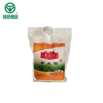 乌兰沟黄米面粉2.5kg