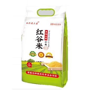 双兴老三区 红谷米 2.5kg