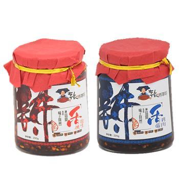 陈姨妈安顺关岭油辣椒麻辣花生+香菇鸡肉200g*2瓶